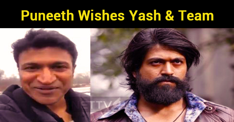 Puneeth Wishes KGF Team!