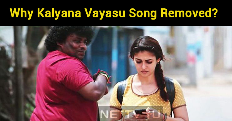 Reason For The Removal Of Nayanthara's Kalyana Vayasu Song From YouTube Is Here….