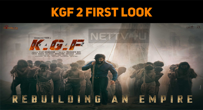 KGF 2 First Look Out!