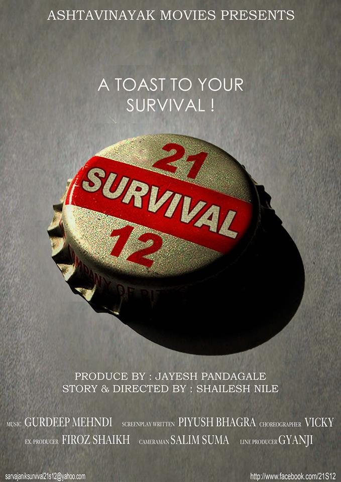 21 Survival 12 Movie Review Hindi
