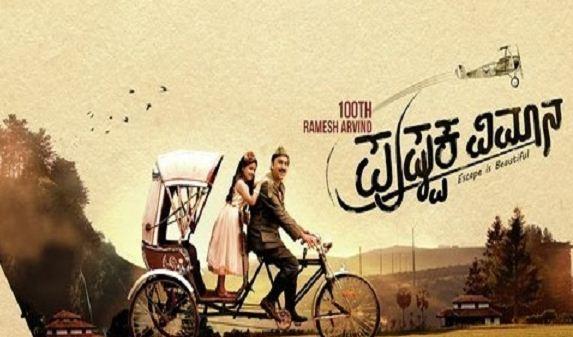 Ramesh Aravind's Pushpaka Vimana To Get Screened In Overseas!
