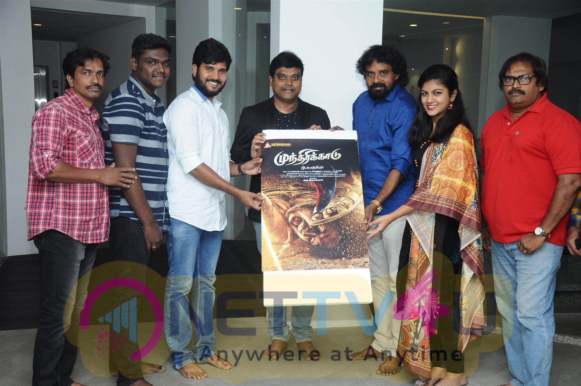 Munthiri Kaadu First Look Poster Release Event Pics