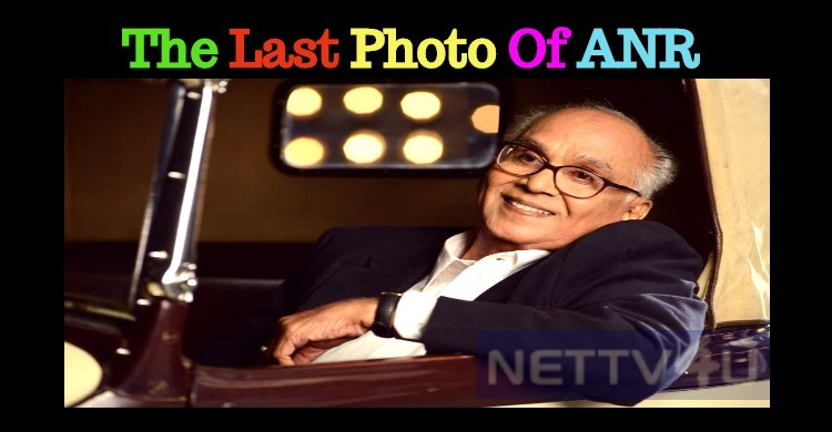 Nagarjuna Releases The Last Photo Of His Dad Nageswara Rao!