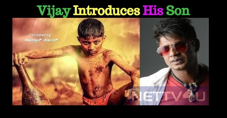 Vijay Introduces His Son To Sandalwood!