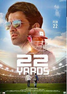 22 Yards Movie Review Hindi Movie Review