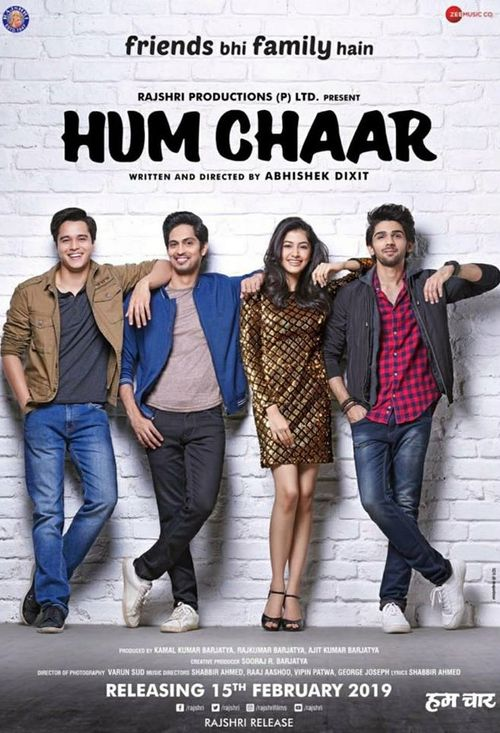 Hum Chaar Movie Review Hindi Movie Review