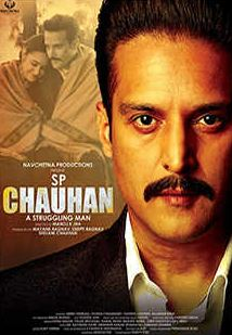 SP Chauhan: A Struggling Man Movie Review Hindi Movie Review