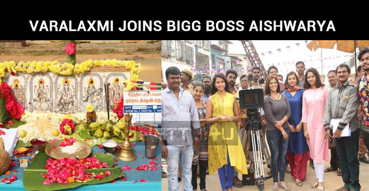 Varalaxmi Joins Bigg Boss Aishwarya Dutta!