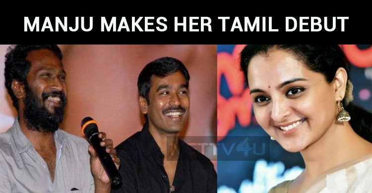 Wow! Manju Warrier Makes Her Debut With Dhanush!