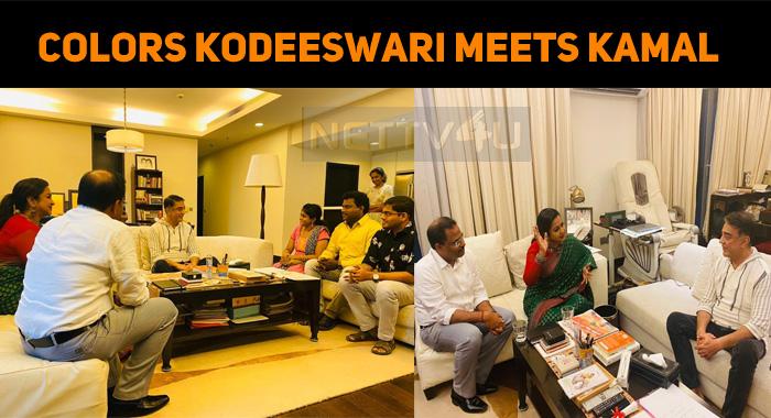 Colors Kodeeswari Meets Kamal Haasan!