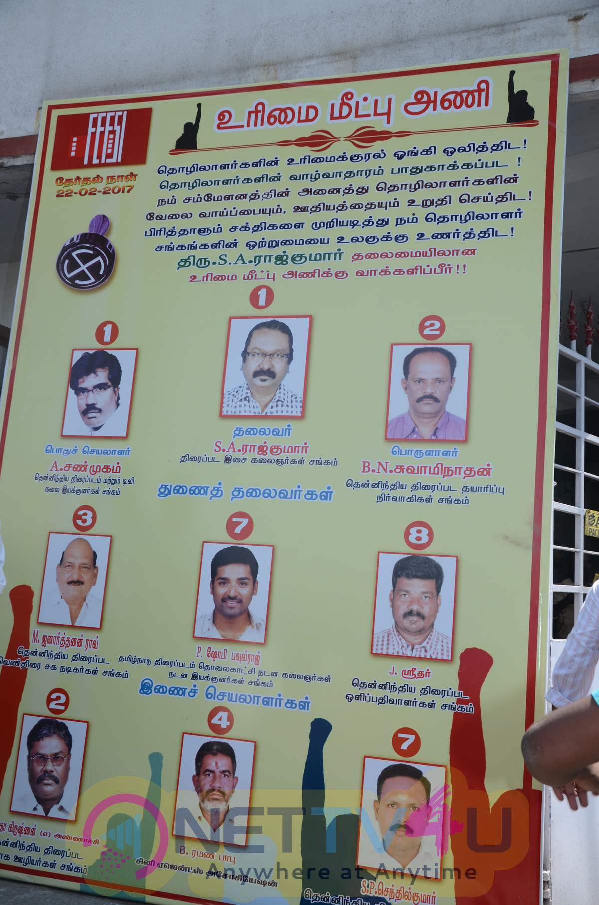 FEFSI Union Elections Stills