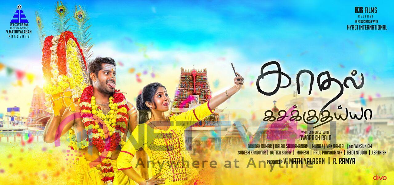 Kadhal Kasakuthaiya Movie Magnificent Poster