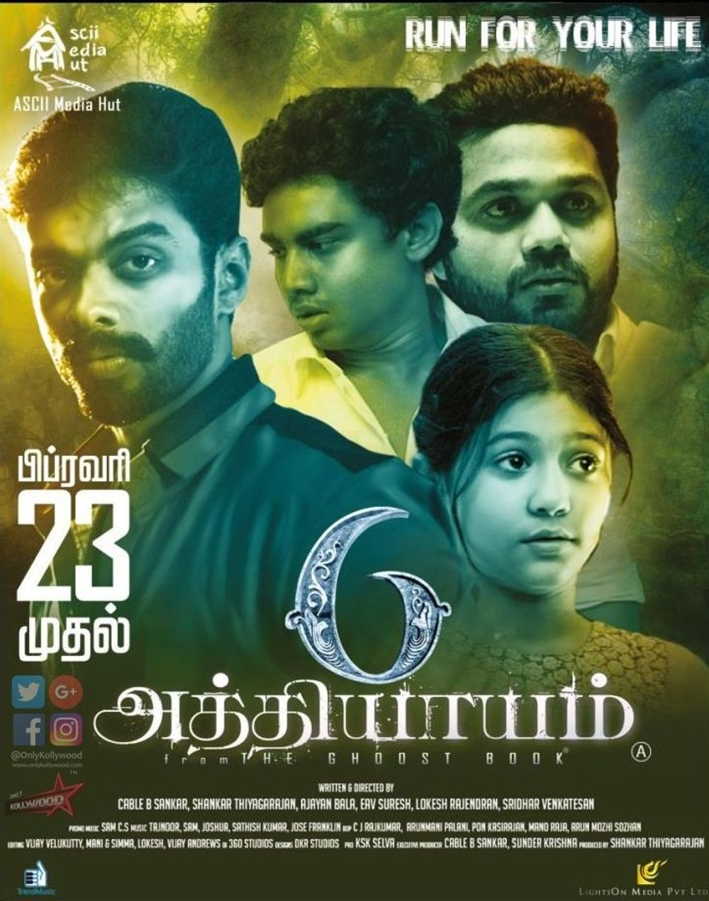 6 Athiyayam Movie Review Tamil Movie Review