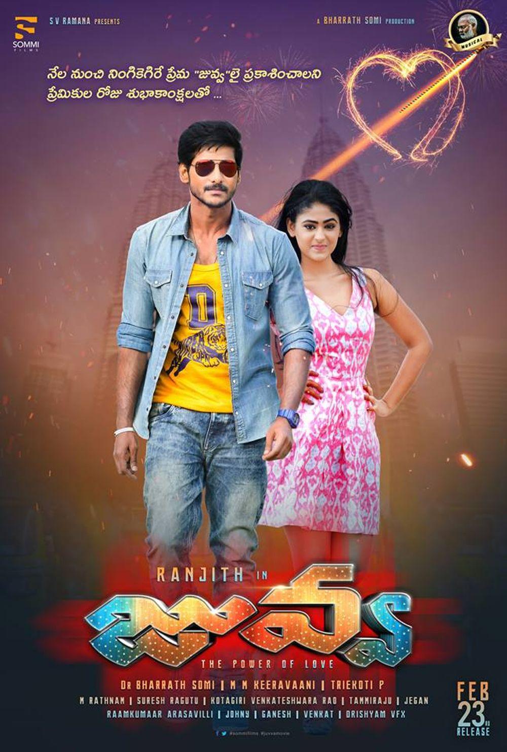 Juvva Movie Review Telugu Movie Review