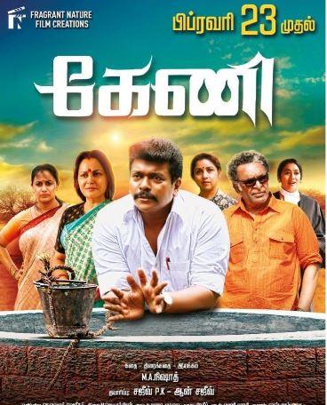 Keni Movie Review Tamil Movie Review