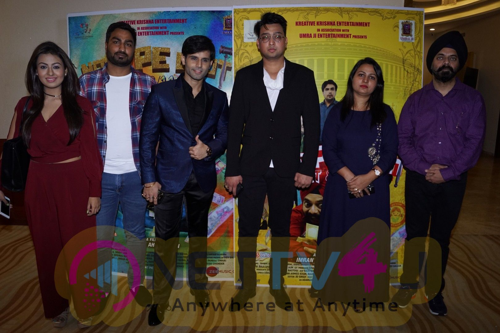 Music Launch Of Film Note Pe Chot 8/11 With Tochi Raina & Star Cast Images