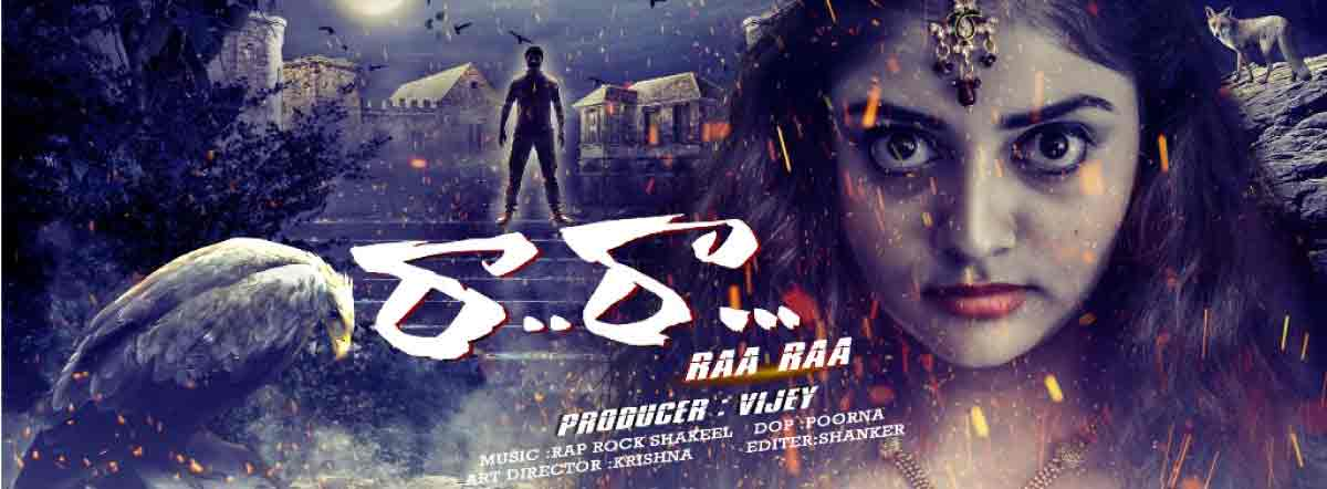Raa Raa Movie Review Telugu Movie Review