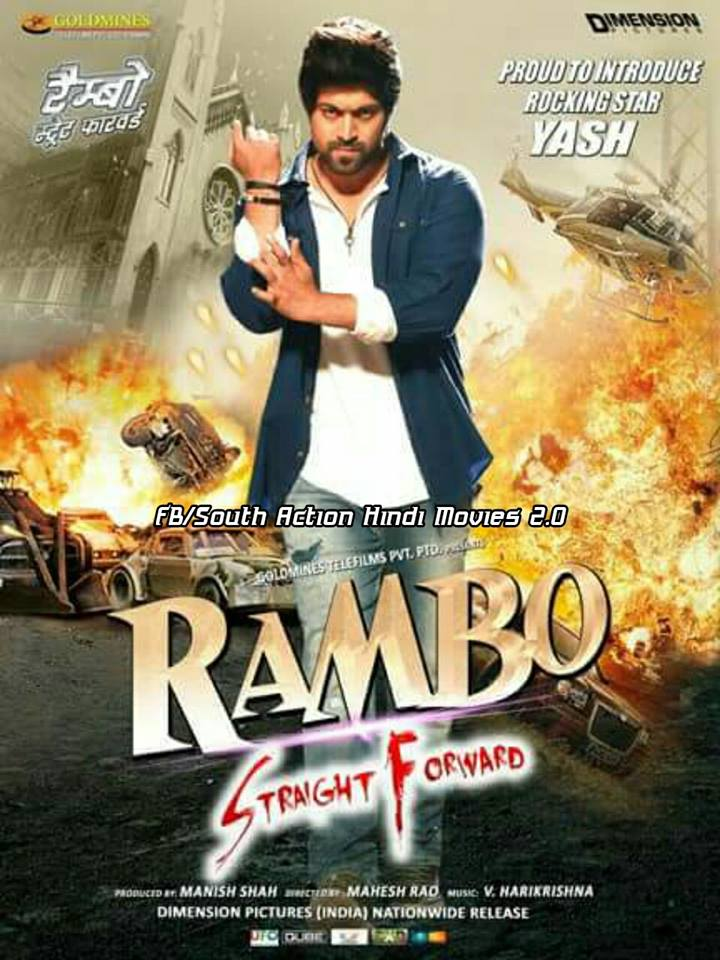 Rambo Straight Forward Movie Review Hindi Movie Review
