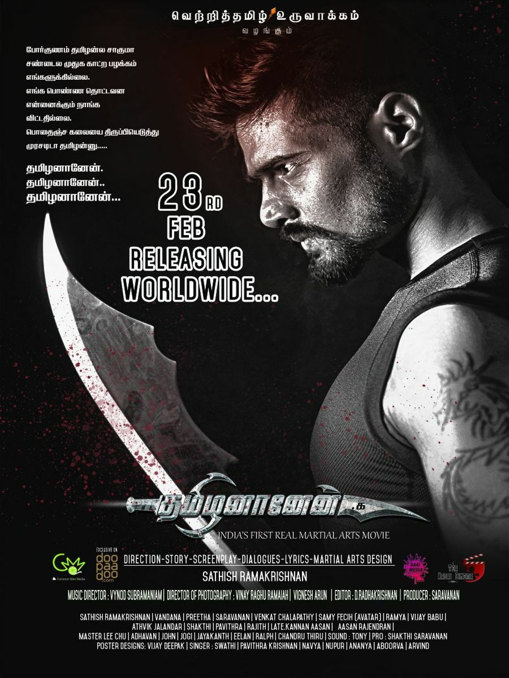 Tamizhananean.Ka Movie Review Tamil Movie Review
