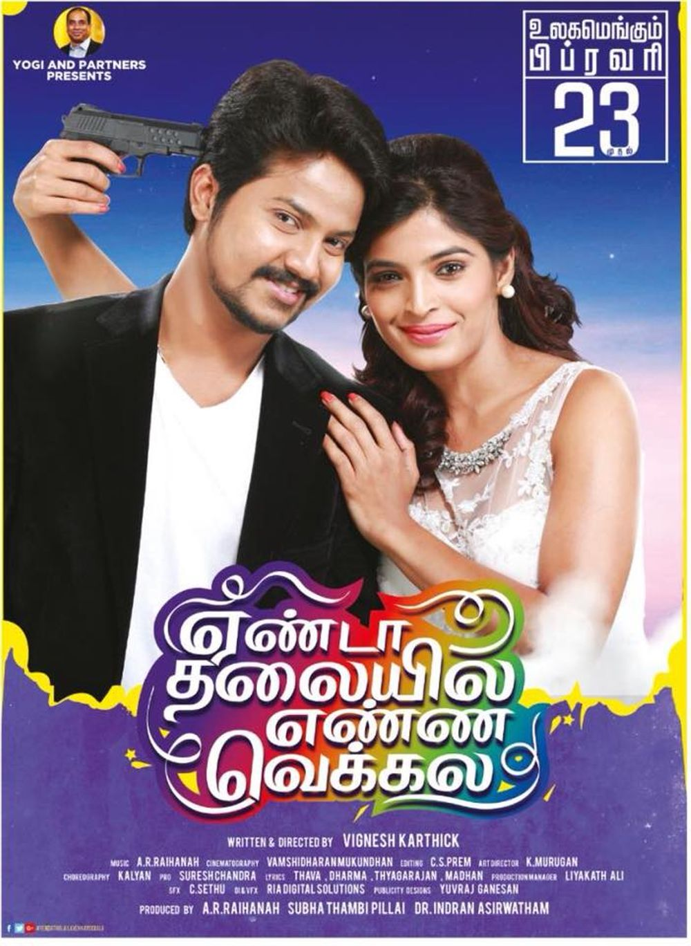 Yenda Thalaila Yenna Vekkala Movie Review Tamil Movie Review