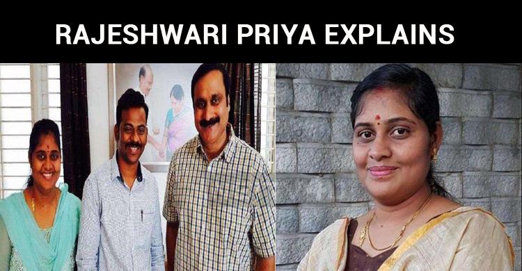 DMK And ADMK Are The Same For Me - Rajeshwari Priya
