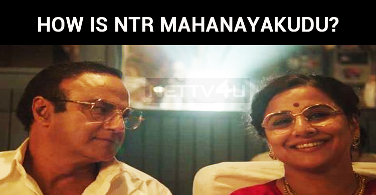 How Is NTR Mahanayakudu?