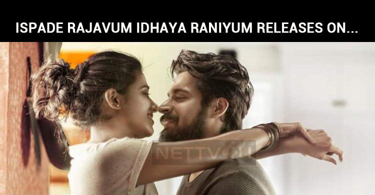 Ispade Rajavum Idhaya Raniyum Gets A Release Date!