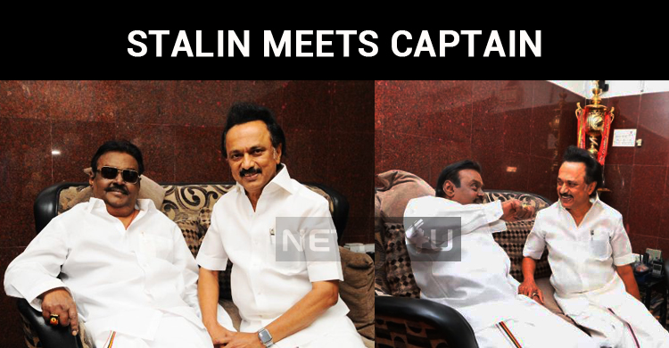Stalin Visits Captain Vijayakanth!