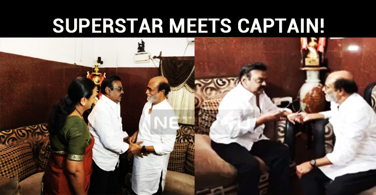 Superstar Meets Captain!