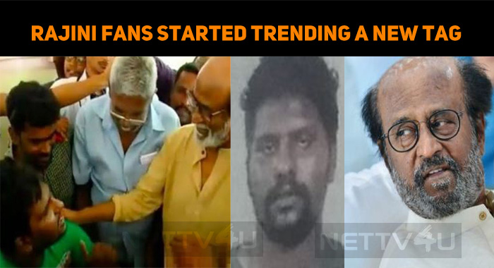Rajini Fans Started Trending A New Tag – Naan D..