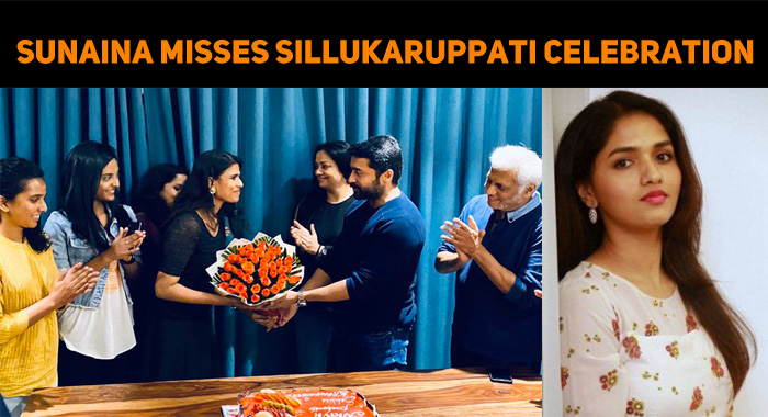 Sunaina Feels For Missing The Sillukaruppati Sp..