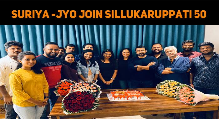 Suriya – Jyo Join Sillukaruppati 50 Days Celebration!