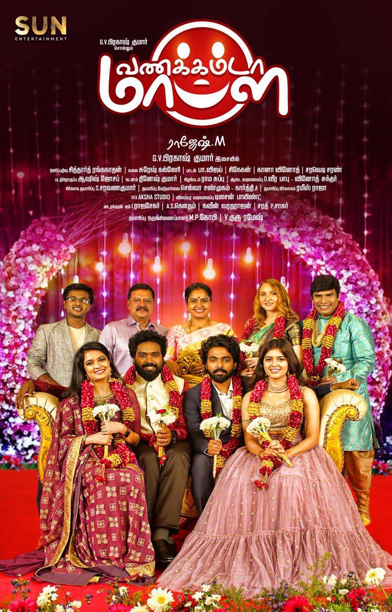 Vanakkam Da Mappilei Movie Review