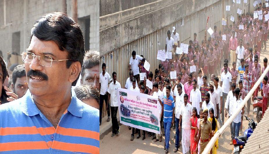 Awareness Rally In Gummidipoondi! Actor Dhamu Participated!