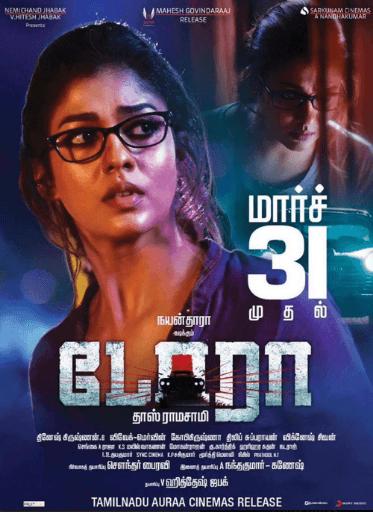 Dora Tamil Movie Review