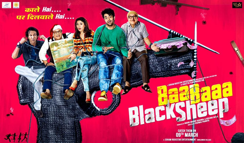 Baa Baaa Black Sheep Movie Review Hindi Movie Review
