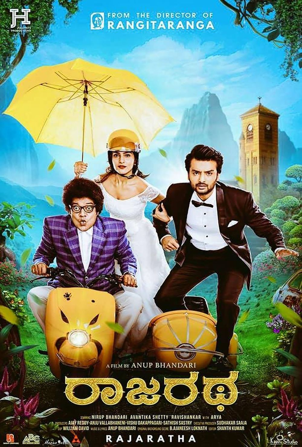 Rajaratha Movie Review Kannada Movie Review
