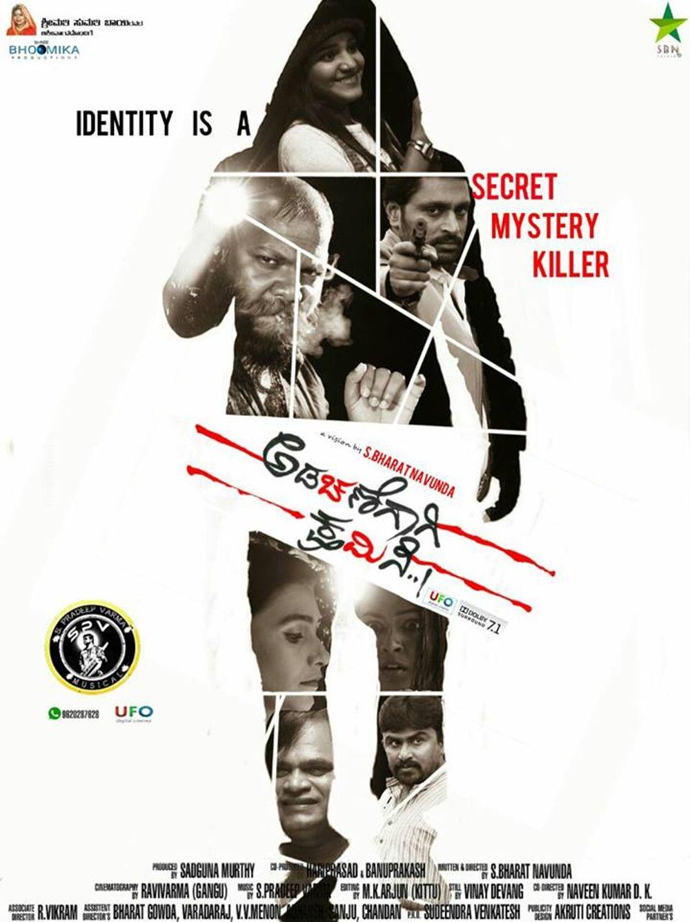 Adachanegaagi Kshamisi Movie Review Kannada Movie Review