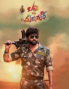 Badri V/S Madhumathi Movie Review