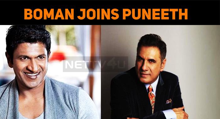 Bollywood Star Joins Puneeth!