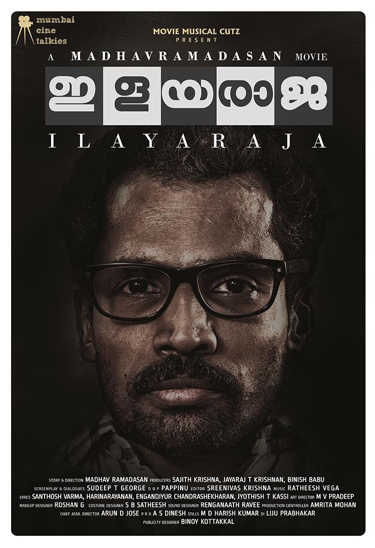 Ilayaraja Movie Review