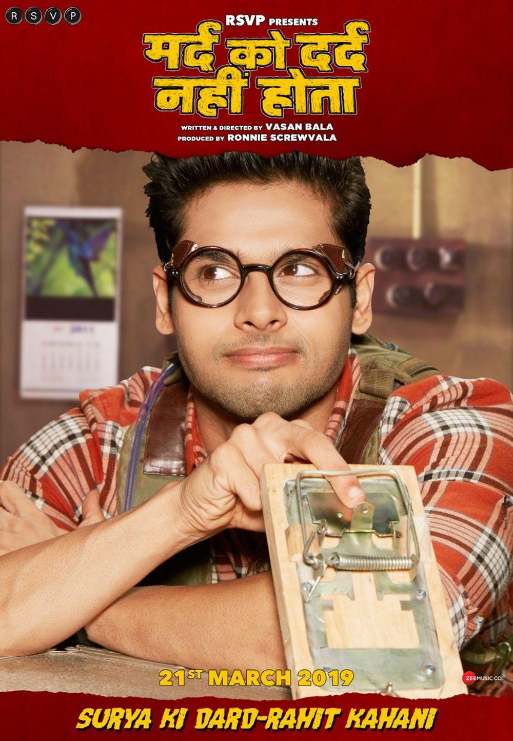 Mard Ko Dard Nahi Hota Movie Review Hindi Movie Review