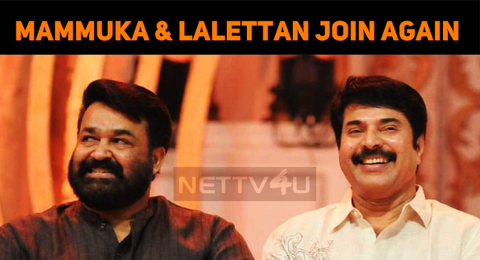 Nithyaharitham To Be Released By Mammootty And Mohanlal!