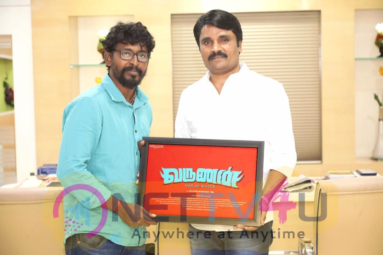 Varunan God Of Water Movie First Look Launch Images Tamil Gallery