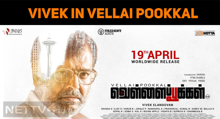 Vivek's Next To Hit The Screens This April!