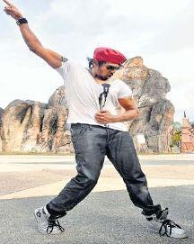 Banta Kannada Movie Review