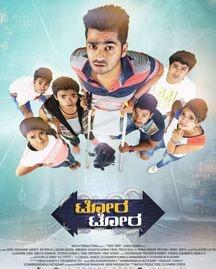 Tora Tora Kannada Movie Review Kannada Movie Review