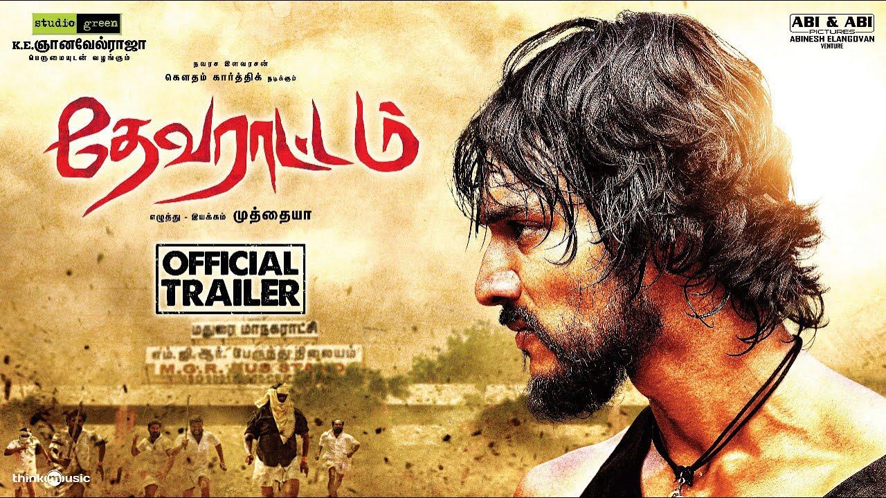 Devarattam Official Trailer !!   Gautham Karthik   ManjimaMohan   Muthaiya   NivasKprasanna