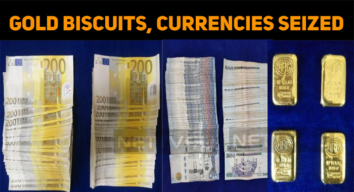 Gold Biscuits Hidden In Life Jacket! Foreign Currencies Seized!
