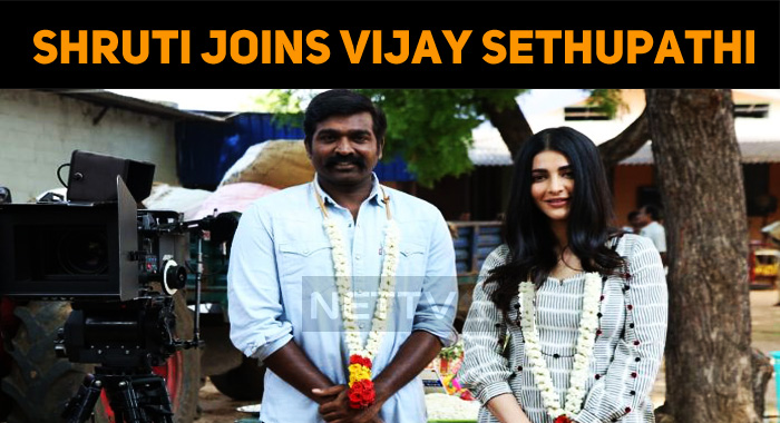 It Is Laabam For Vijay Sethupathi – Shruti Haas..